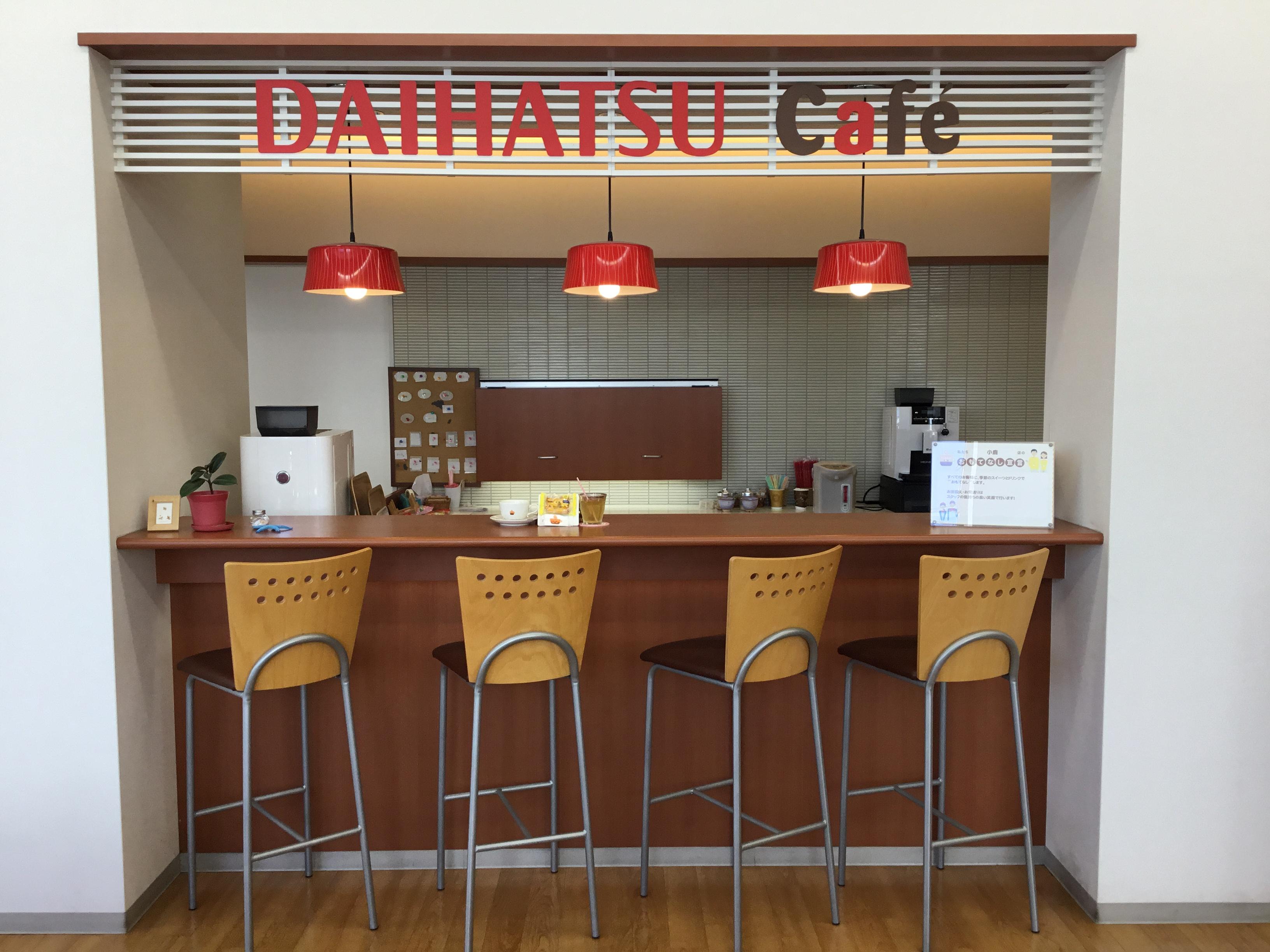 おしゃれなカフェスペース!美味しいドリンクでおもてなし致します♡