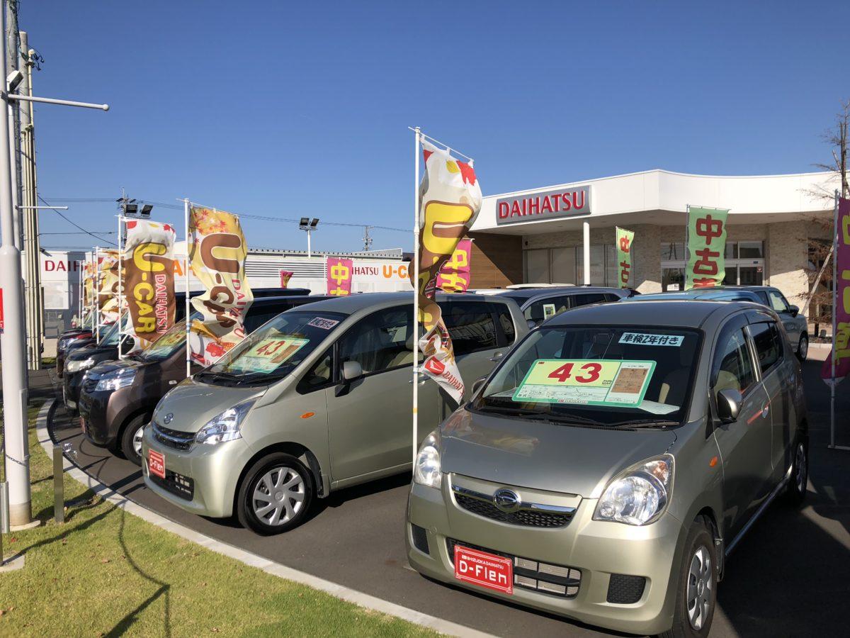 様々な価格帯の展示車をラインナップ!